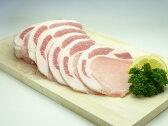 冷凍豚ロース スライス(500g)