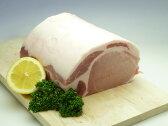 冷凍豚ロース ブロック(1kg)