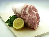 国産豚肩ロース ブロック(1kg)