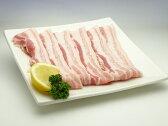 国産豚バラ スライス(500g)