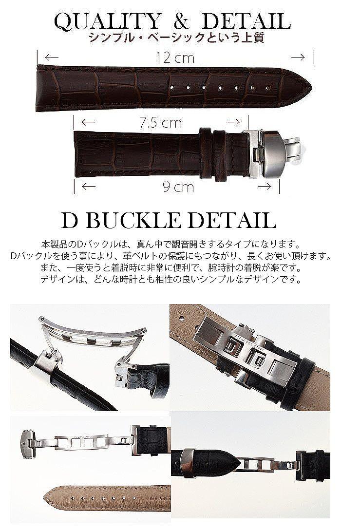 腕時計 ベルト 革 Dバックル empt Dバックル付でこの価格時計 ベルト 腕時計バンド 革 腕時計 メンズ (腕時計 替えベルト 18mm 19mm 20mm 21mm 22mm ) ■バネ棒外しプ
