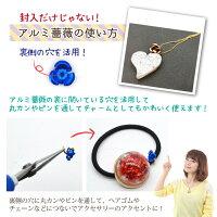【アルミ薔薇8mm30個セット#7青】カラフルな小さい薔薇のモチーフです。レジンやデコ素材にぴったり!デコパーツ/クラフトモチーフハンドメイドアクセサリーキット素材材料(アクセサリーキットパーツ)デコパーツ