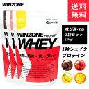 ホエイプロテイン 3kg 味が選べる3袋セット 【公式】WINZONE PROTEIN WHEY(ウ...