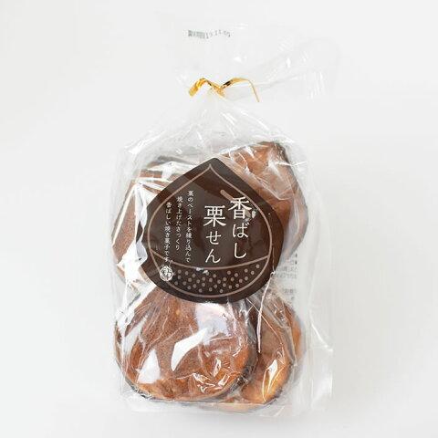 香ばし栗せん (栗 お菓子 五十鈴 お茶請け 自家用 手土産 個包装 人気)