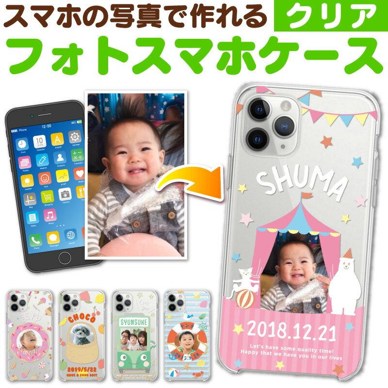 スマートフォン・携帯電話用アクセサリー, ケース・カバー  iPhone11 iPhone11Pro iPhone11ProMax iphone8 iPhoneX iphoneXS iPhoneXR iPhoneXSMax 8