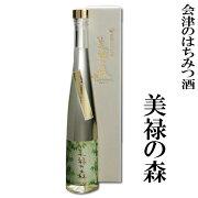 蜂蜜(はちみつ)酒(ミード)「会津のはちみつ酒美禄の森」結婚祝いやさまざまな贈り物にどうぞ♪