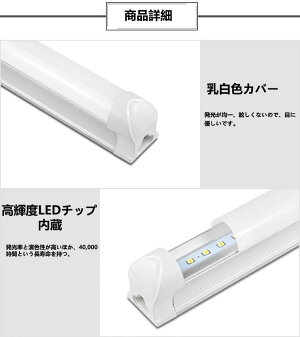 LED蛍光灯器具一体型40w形昼光色電球色led蛍光灯一体型40W型led直管蛍光灯T8120cm40W形相当