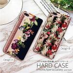 iPhoneXiPhone88PlusiPhone77PlusSE6s/6sPlusXperiaGalaxyハードケーススマホケーススマホ本体のカラーを楽しむスマホケース花蝶botanicalflowerレトロ大人可愛い