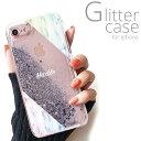 iPhone 11 ケース グリッター iPhoneXR XS MAX iPhone8 iPhone7 iPhone6/6s iPhone8Plus iPhon……
