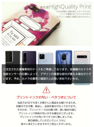 iPhoneXiPhone88PlusiPhone77PlusSE6s/6sPlusXperiaGalaxyハードケーススマホケース半透明クリアケースココペリネイティブ