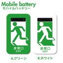 モバイルバッテリー 充電器 iPhone Galaxy Xp...