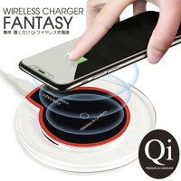 モバイルバッテリー充電器iPhoneGalaxyXperiaAQUOSARROWSスマートフォンiPad高速充電軽量唇lipsexy[looooooveyou!!!!]ボーダー持っているだけでインパクト大なモバイルバッテリー