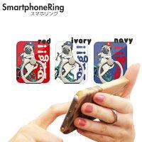 スマホリングリングホルダーバンカーリング落下防止スマホスタンドiPhoneXperiaGalaxyAQUOSARROWS全機種対応ペアおそろPUG!!パグ犬dogファッションかわいいおしゃれおもしろロゴ流行人気売れ筋