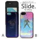 iPhoneX iPhone8ケース iPhone7 iPhone7 plus iPhone6s/6 GalaxyS9 ケース ICカード 背面 スライド収納 耐衝撃 綺麗 おしゃれ 星座 12星座 星 宇宙柄 ギャラクシー プラネタリウム