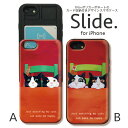 iPhone11 Pro Max iPhoneXs iPhoneXR iPhone8 7 plus 6/6s GalaxyS9 ケース ICカード 背面 ス……