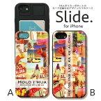 iPhoneX iPhone8ケース iPhone7 iPhone7 plus iPhone6s/6 GalaxyS9 ケース ICカード 背面 スライド収納 耐衝撃 磁気干渉防止シート付き おしゃれ かわいい ケース スマホケース ペア カップル ハワイ ハワイ語 hawaii aloha photo 可愛い 大人