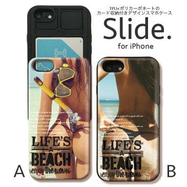 iPhone11 Pro Max iPhoneXs iPhoneXR iPhone8 7 plus 6/6s GalaxyS9 ケース ICカード 背面 スライド収納 耐衝撃 おしゃれ かわいい ケース スマホケース セクシー 海 水着 ビーチ sexy beach bikini girl