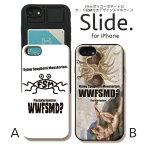 iPhoneX iPhone8ケース iPhone7 iPhone7 plus iPhone6s/6 GalaxyS9 ケース ICカード 背面 スライド収納 耐衝撃 おしゃれ かわいい ケース スマホケース メンズ 空飛ぶスパゲティモンスター教 FSM スパモン WWFSMD?