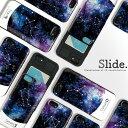 iPhoneX iPhone8ケース iPhone7 iPhone7 plus iPhone6s/6 GalaxyS9 ケース ICカード収納 背面 スライド 耐衝撃 12星座 宇宙柄 プラネタリウム planetarium おひつじ座 おうし座 ふたご座 かに座 しし座 おとめ座 てんびん座 さそり座 いて座 やぎ座 みずがめ座 うお座