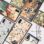 iPhone 11 ケース 強化ガラス スクエアケース iPhone XR XS MAX iPhone8 8Plus iPhone7 7Plus galaxy 猫 浮世絵 江戸時代 歌川国芳 歌川広重 猫飼好 cat ukiyo-e 選べる10デザイン