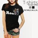 Tシャツ レディース メンズ クルーネック 丸首 綿 半袖 カットソー おしゃれ かっこいい タイガー Roar アニマル とら クール