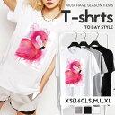 Tシャツ レディース メンズ Uネック クルーネック 丸首 綿 半袖 カットソー アニマル 動物 フラミンゴ flamingo ピンク 水彩 大人かわいい ペア カップル おそろ リンクコーデ その1