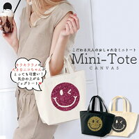 【ニコちゃんグリッター】ミニトートトートバッグ軽量犬グッズペットキャンバスランチバッグ