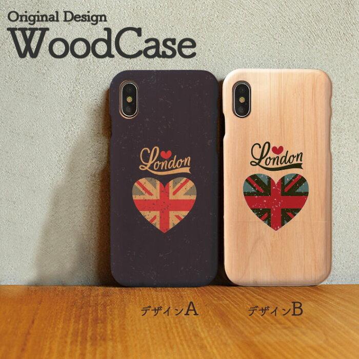 iPhone11 Pro Max iPhoneXs/X iPhone8 Plus 7 iPhoneSE 6s xperiaZ5 木製 ケース スマホ wood おしゃれ ウッドケース london Union Jack ハート ユニオンジャック ロンドン 可愛い 天然木だから1点1点違う、あなただけのウッドケース