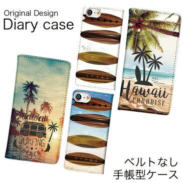 iPhonese2 ケース 手帳型 iPhone11 Pro Max iPhoneXs X iPhoneXR ケース 手帳型 ベルトなし ケース スマホケース Hawaii サーフボード ヤシの木 海 beach