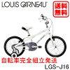 LOUISGARNEAU(�륤����)��LGS-J16��