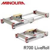 MINOURA (ミノウラ)【R700 LiveRoll】ライブロール3本ローラー サイクルトレーナー自転車トレーニング