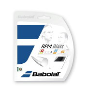 バボラRPMブラスト1.25mm
