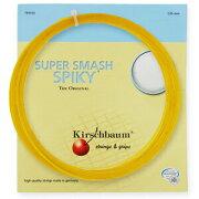 キルシュバウムスーパースマッシュスパイキー1.25mm(Shop-RCT)(smbt-k)