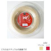 【送料無料】テクニファイバーガットXR31.25mm(200mロールガット)<TecnifibreXR3Code125(200mrollstrings)>