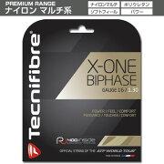 テクニファイバーガットX-ONEバイフェイズナチュラル1.30mm<TecnifibreX-OneBiphase130>