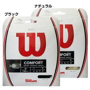 ウィルソンガットNXT17/1.24mm<WilsonNXT17>【テニスガット】