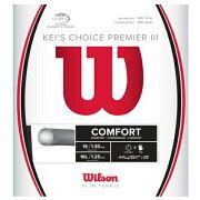 ウィルソンガットKei'sChoicePremierIII(WRZ998720)4GSoft1.25mm×Natural1.30mm