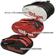 ウィルソンテニスラケットバッグTEAMJ2.09PACK(ラケット9本収納可能)