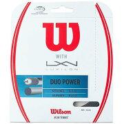 ウィルソンルキシロンガットDUOPOWER(アルパワー1.25mm・NXTパワー1.30mm)(WRZ949710)