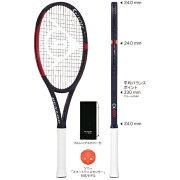 ダンロップテニスラケットCX400(DS21905)