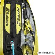 バボラテニスラケットバッグピュアライン?ラケットホルダー×6(ラケット6本収納可能)イエロー×ブラック(BB751182)