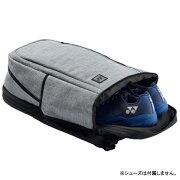 ヨネックステニスラケットバッグバックパック(ラケット2本収納可能)(BAG1978)