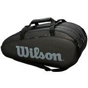 ウィルソンテニスラケットバッグTOUR3COMPBLACK(ラケット15本収納可能)?(WRZ849315)
