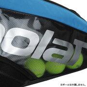 バボラテニスラケットバッグラケットホルダー×9ピュアドライブVS(ラケット9本収納可能)ブラック×ブルー(BB751200)