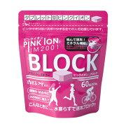 ピンクイオンブロック詰替えアルミ袋60粒入(Tablet-60Grain)
