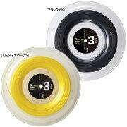 ゴーセンガットG-TOUR31.18mm/17LGA(220mロールガット)(TSGT322)