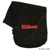 ウィルソンテニスラケットCLASH100L(WR008711S)