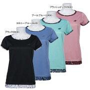 バボラレディーステニスウェアショートスリーブTシャツ(BTWOJA05)