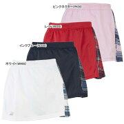 バボラレディーステニスウェアスカート(BTWOJE03)