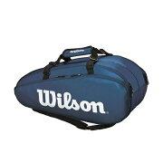 ウィルソンテニスラケットバッグTOUR2COMPLARGENYWH(ラケット9本収納可能)(WR8004002001)